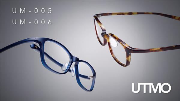 UTMO(アトモ)というブランド名は、「最高の、最上の、最大限の」という意味を持つ「UTMOST(アットモースト)」に由来。最上の眼鏡フレームを目指し、常に最大限の力で品質を追い求め続けていくアイウェアブランドとしての志が込められている。