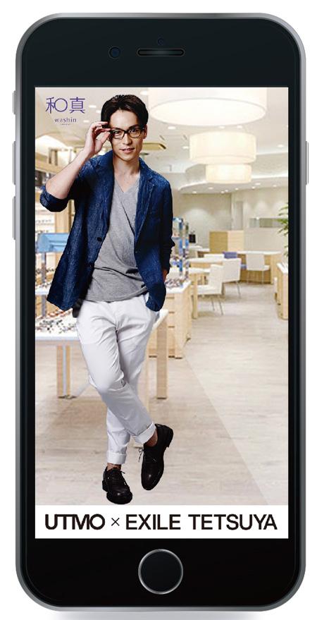 全国の店舗では「UTMO AR meets EXILE TETSUYA」と題し、AR(拡張現実)スマートフォンアプリ「COCOAR2(ココアル2)」を使ってEXILE TETSUYA との2ショット写真撮影などができるキャンペーンを実施中。
