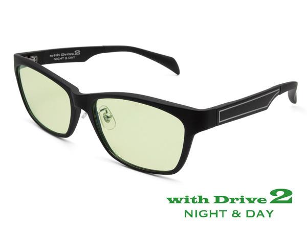 愛眼「With Drive 2(NIGHT & DAY)」 カラー:マットブラック/シルバーライン 価格:9,000円(税抜)