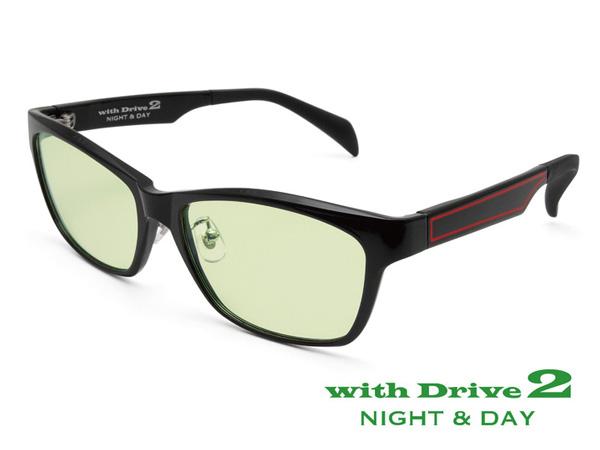 愛眼「With Drive 2(NIGHT & DAY)」 カラー:ブラック/レッドライン 価格:9,000円(税抜)