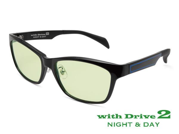 愛眼「With Drive 2(NIGHT & DAY)」 カラー:ブラック/ブルーライン 価格:9,000円(税抜)