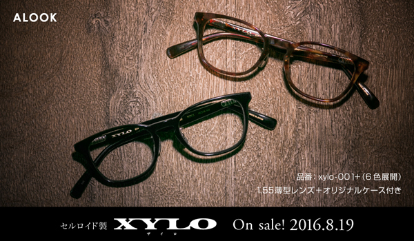 ALOOK(アルク)「XYLO(ザイロ)」XYLO-01+ サイズ:49□19-145 カラー:RESS・CLBR・DMBR・DMDBR・GRH・BK 価格:21,000円(税抜、屈折率1.55レンズ代込み) 縦幅広めのクラシカルなデザインなので、長く愛用できそう。日本製チタン鼻パッドが、フィット感と質感をさり気なく高める。