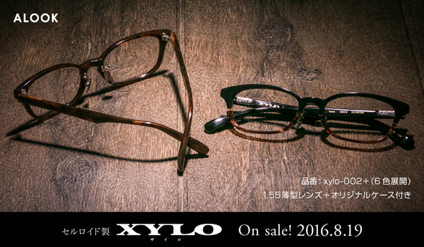 ALOOK(アルク)「XYLO(ザイロ)」XYLO-02+ サイズ:49□19-145 カラー:RESS・CLBR・DMBR・DMDBR・GRH・BK 価格:21,000円(税抜、屈折率1.55レンズ代込み) スッキリした印象のスクエアタイプは、オンオフ問わず掛けられる万能デザイン。XYLO-01+同様、日本製チタン鼻パッドを採用。