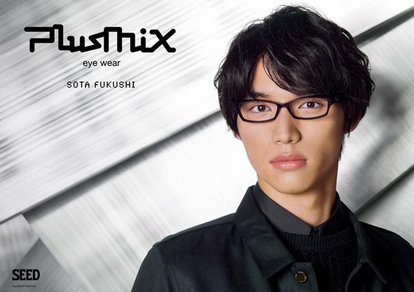 plusmix(プラスミックス)PX-13275 カラー040(ブラック)を掛けた福士蒼汰。