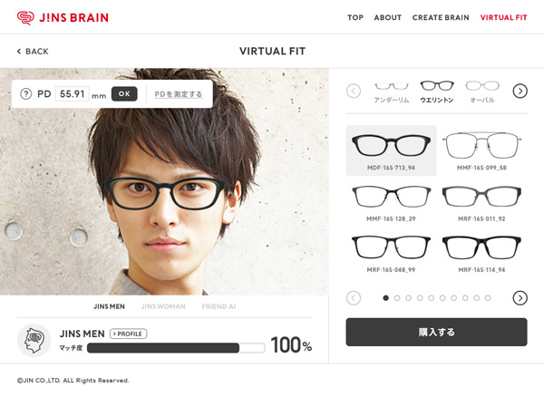 気になるメガネを画面上で試着すると、男性から見た「マッチ度」と女性から見た「マッチ度」が判定・表示される。オプション機能として、メガネ作りに必要不可欠なPD(瞳孔間距離、左右の瞳の距離のこと)も測定可能。