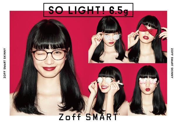 「Zoff SMART(ゾフ スマート)」のキャンペーン「SO LIGHT」クリエイティブ・その2