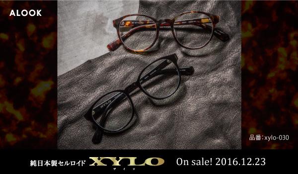 ALOOK(アルク)「XYLO(ザイロ)」XYLO-030 サイズ:49□20-145 カラー:BK(下)・DMBR(上) トレンドのボストンを小ぶりかつ細身にスッキリ仕上げたフレーム。
