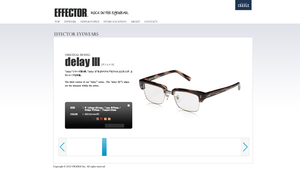 「delay III-[ディレイ III] | EFFECTOR EYEWEARS | EFFECTOR® -ROCK ON THE EYEWEAR-」(スクリーンショット)
