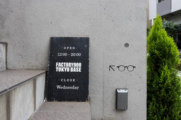 FACTORY900 TOKYO BASE は、キャットストリートから裏道に入ったところにある隠れ家的ショップ。