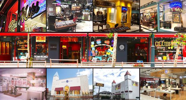 三城は「メガネの三城」「パリミキ」など全国800店舗を展開。