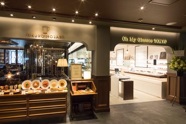 「本と珈琲 梟書茶房(フクロウ ショサボウ)」(左)と「Oh My Glasses TOKYO エソラ池袋店」(右)。