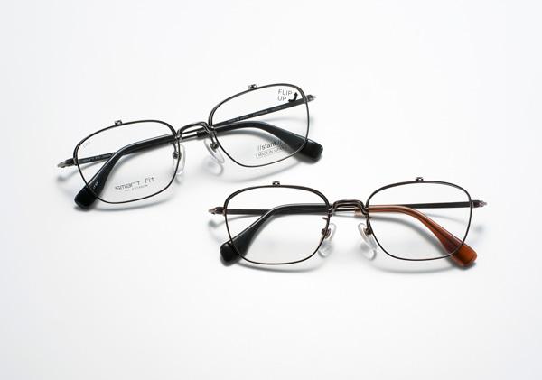 愛眼「SMART FIT //slant.// FE-1311 UP」 価格:36,720円(税込、薄型レンズ付き・遠近両用レンズも可能) カラー:IP-GR(上)IP-BR(下) サイズ:52□19-140