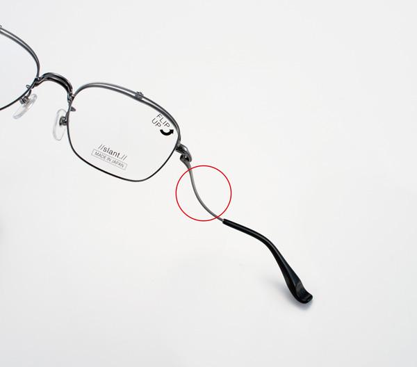 インバーター ロー付けと「眼鏡用バージン材」により、丈夫さを実現。40キロの重さで引っ張っても壊れにくいという。