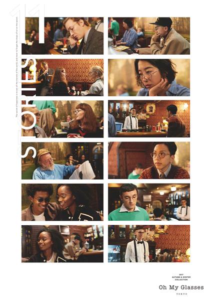 2017AW Poster Visual 各カットを映画のシーンに見立てた11のストーリーに仕立てられている。