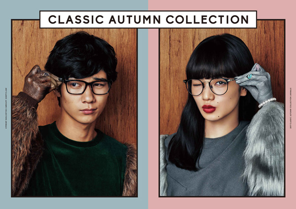 「2017 CLASSIC AUTUMN COLLECTION ANIMALS」 (左)清原翔。(右)小松菜奈。