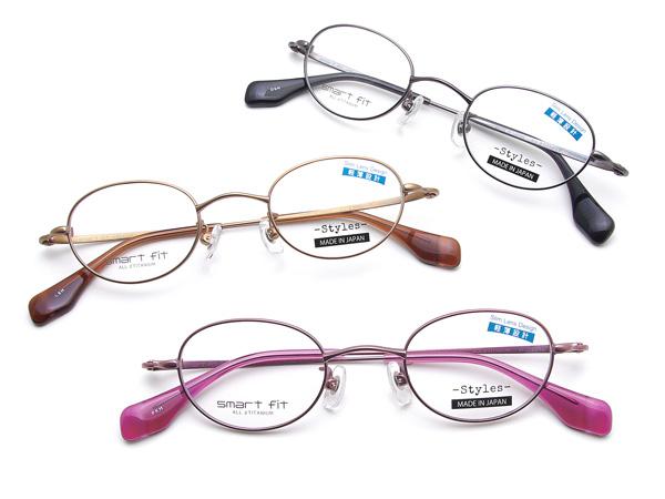 愛眼「SMART FIT Styles SF-8003M」 価格:24,800円(税込、超薄型レンズ付き) サイズ:43□22-142 素材には軽くてしなやかなベータチタンを採用し、テンプル(つる)先端には安定感を高める幅広なパーツを使用するなど、掛け心地にも配慮されている。