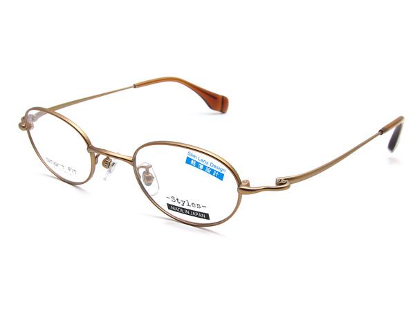 愛眼「SMART FIT Styles SF-8003M」 カラー:LBM(ライトブラウンマット)