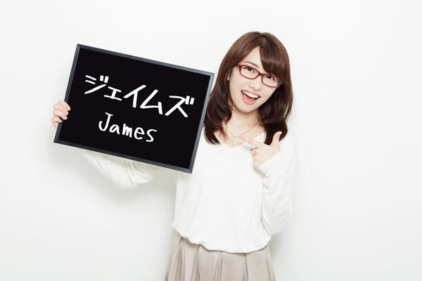 イメージ1 Oh My Glasses TOKYO James