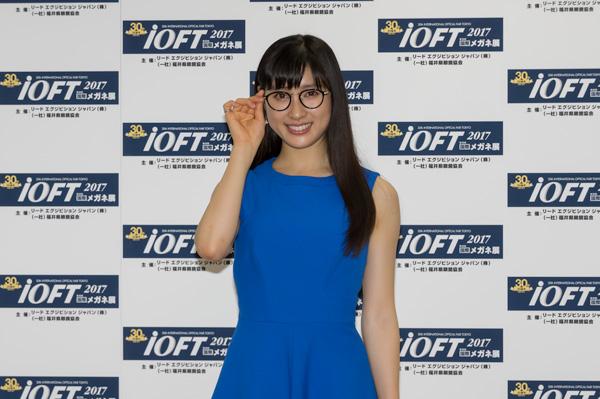 こちらのメガネは、H-FUSION(エイチ-フュージョン)。