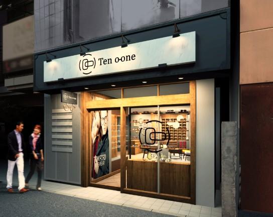 Ten o-one(テンオーワン)中目黒店 外観イメージ
