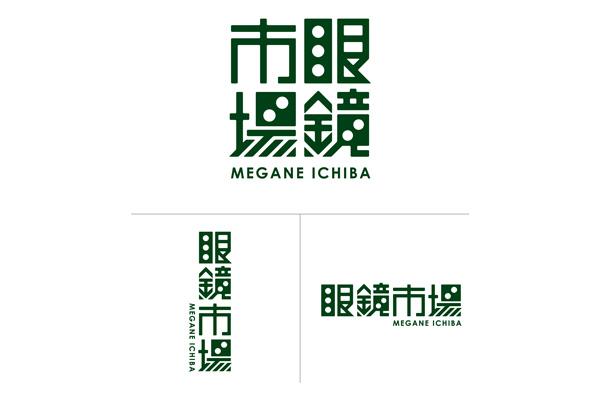 眼鏡市場の新しいブランドロゴ。image by メガネトップ