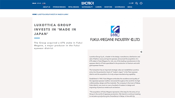 「Luxottica Group Invests in 'made in Japan' | Luxottica」(スクリーンショット)