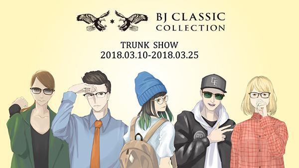 BJ Classic Collection(ビージェー クラシック コレクション)トランクショービジュアル