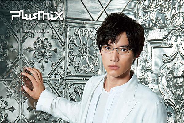 plusmix(プラスミックス)PX-13569 カラー020(シルバー)を掛けた福士蒼汰
