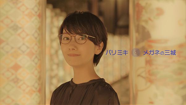 波瑠さん着用メガネ・その2