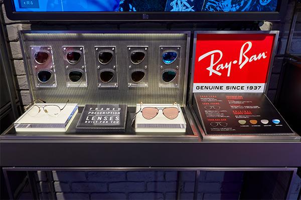 Ray-Ban(レイバン)純正度付きレンズには、メガネ・サングラスともに「Ray-Ban」のロゴが入る。