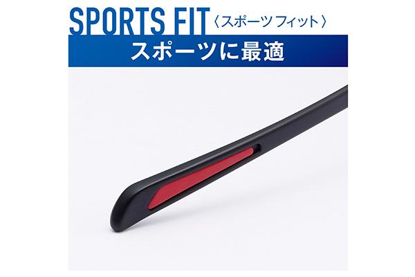 スポーツに最適な「スポーツフィット」
