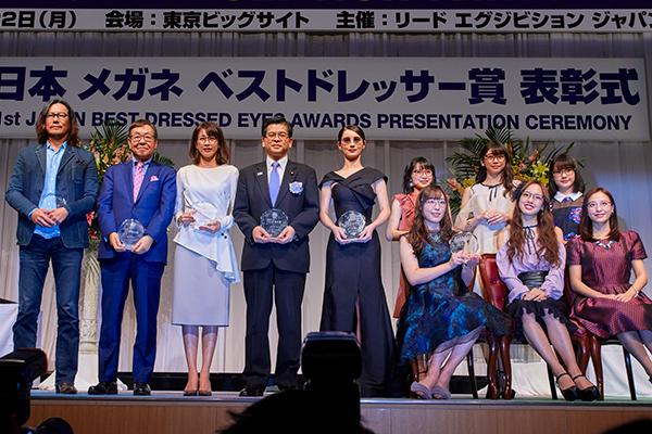 第31回 日本 メガネ ベストドレッサー賞 表彰式