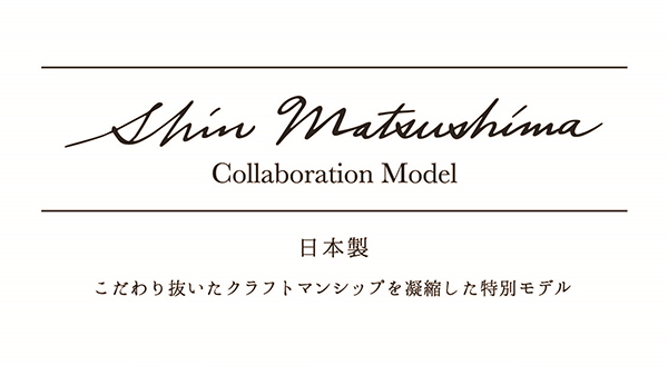 Zoff×Matsushima Shin コラボレーションモデル メインビジュアル