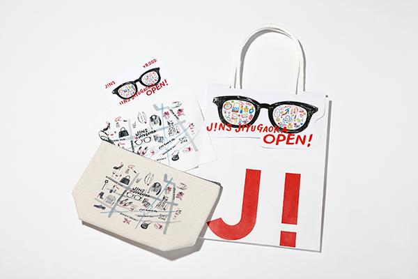 JINS 自由が丘店限定「オープン記念セット」