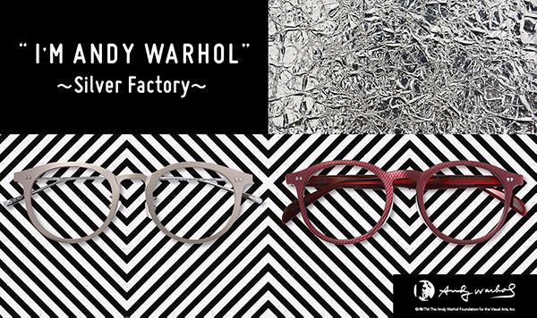I'M ANDY WARHOL:Silver Factory(シルバーファクトリー)イメージ画像