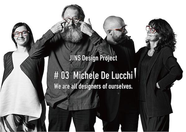 JINS Design Project JINS × Michele De Lucci キービジュアル