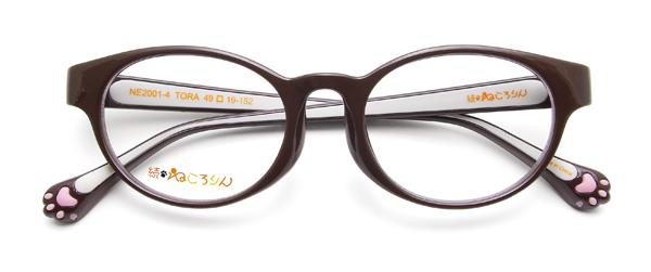 愛眼「続・ねころりん」 NE2001-4 TORA 価格9,990円(税込、レンズ代込み)