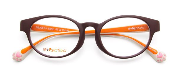 愛眼「続・ねころりん」 NE2001-5 MIKE 価格9,990円(税込、レンズ代込み)