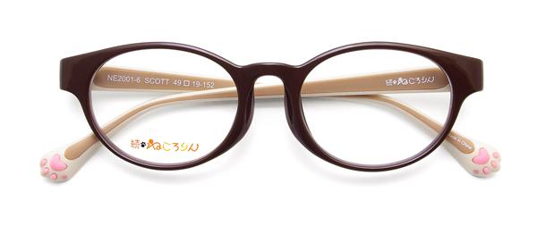 愛眼「続・ねころりん」 NE2001-6 SCOTT 価格9,990円(税込、レンズ代込み)