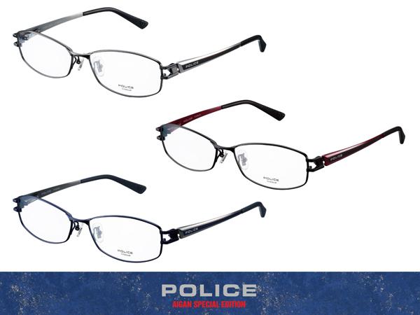 POLICE(ポリス)愛眼別注モデル VPL-910J
