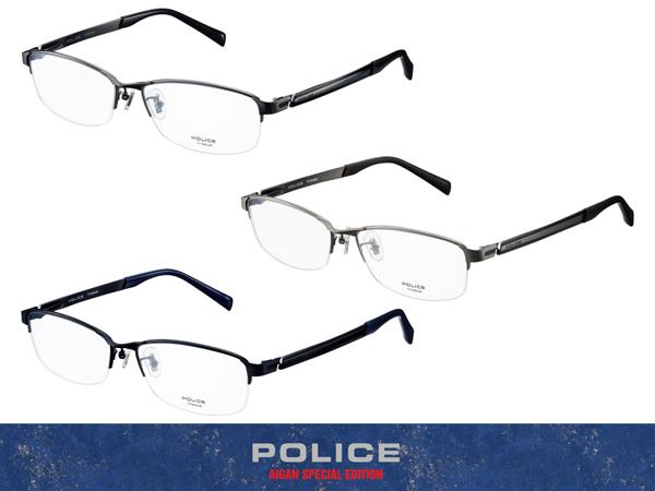POLICE(ポリス)愛眼別注モデル VPL-911J
