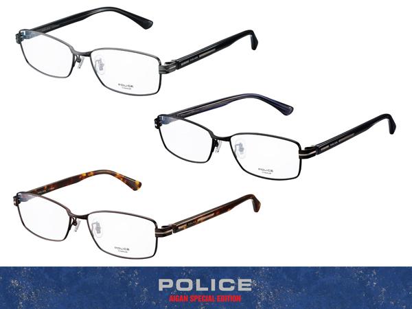 POLICE(ポリス)愛眼別注モデル VPL-912J
