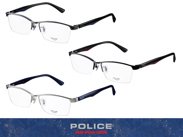 POLICE(ポリス)愛眼別注モデル VPL-913J