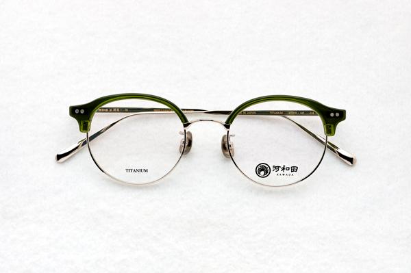 河和田「名人集」 関義一-19 C.6