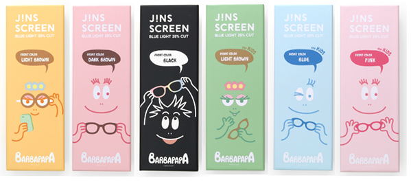 BARBAPAPA×JINS JINS SCREEN パッケージ