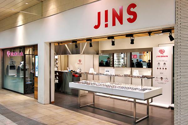 JINS BRAIN Lab.エキュート上野店
