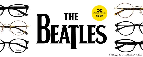 © 2019 Apple Corps Ltd. A Beatles™ Product