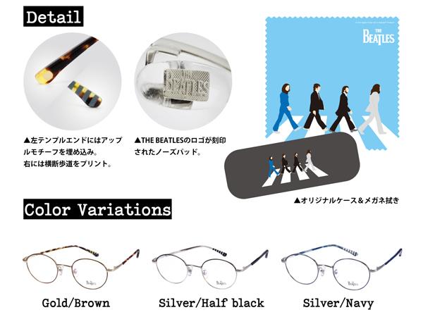 Beatles-002 ABBEY ROAD ディテール、ケース&メガネ拭き、フレームカラー