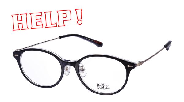 Beatles-003 HELP!