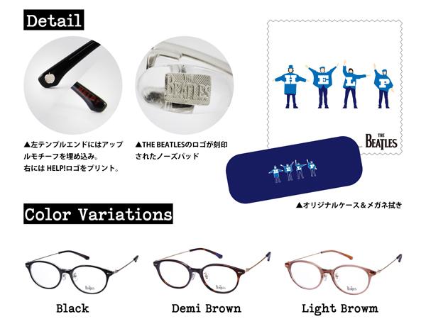 Beatles-003 HELP! ディテール、ケース&メガネ拭き、フレームカラー